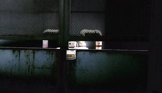 No.06 アルソア渋谷南