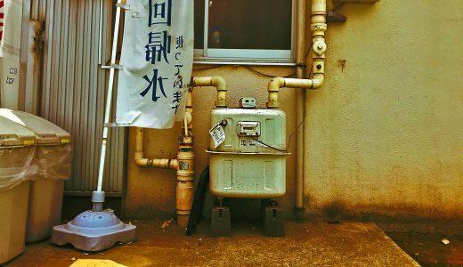 No.42 コスギ号
