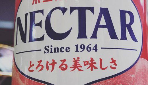 Since1964