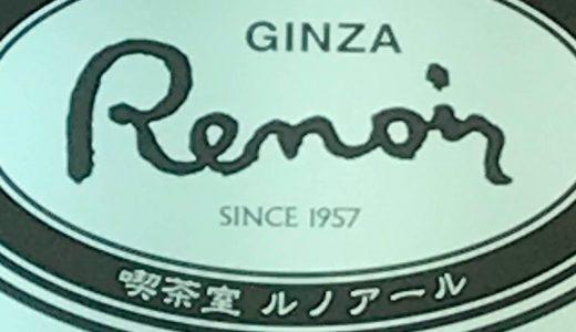 Since1957