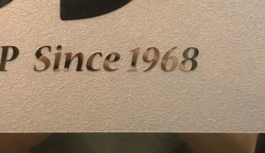 Since1968