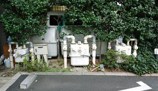 No.100 西大井号