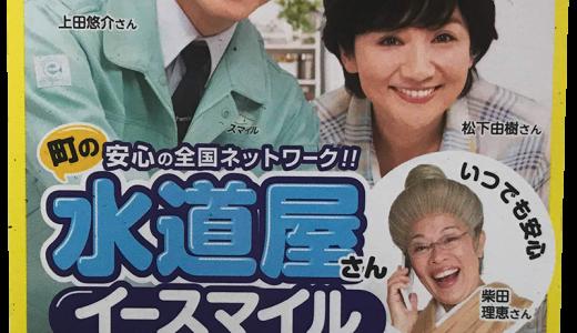 冷マ No.18